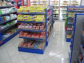 Awesome Convenience Store Interior Design Ideas Pictures ...